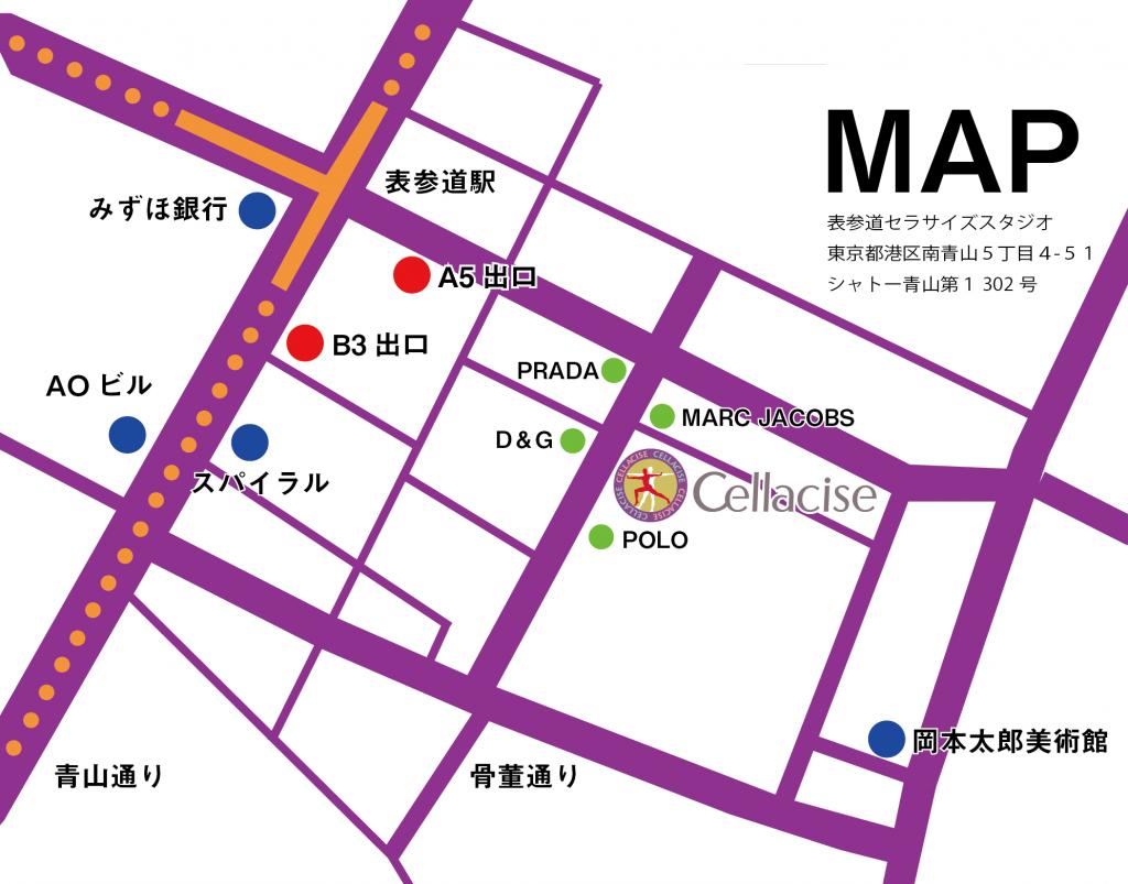 スタジオ マップ