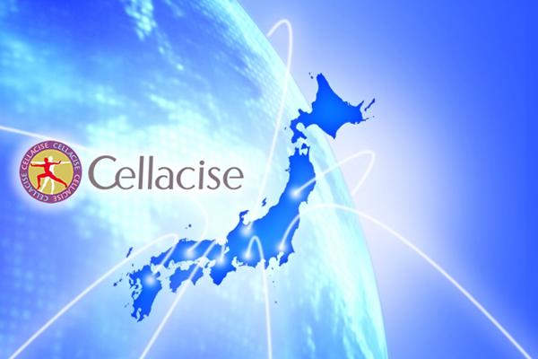 セラサイズは東京・表参道から日本、そして世界に!