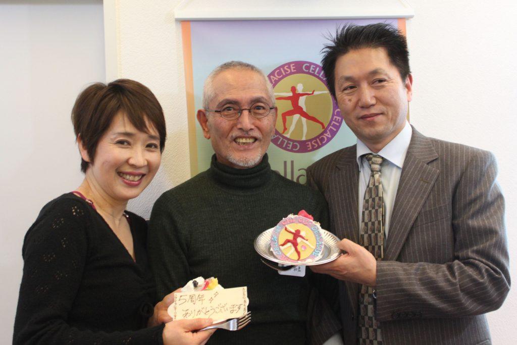 五周年記念イベント&忘年会 開催