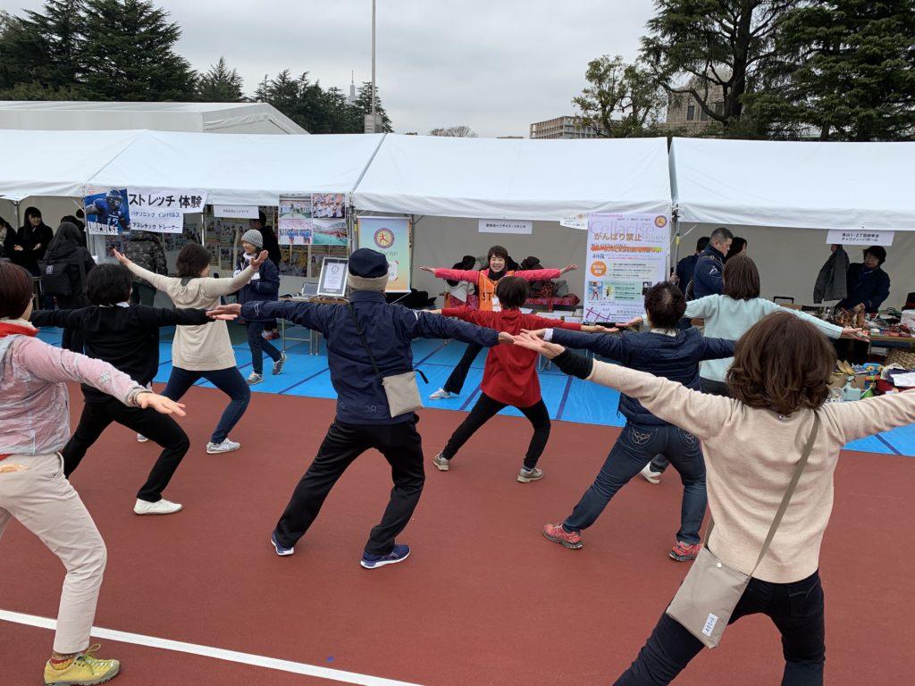 国立競技場完成祝賀地域イベントでセラサイズ体験会